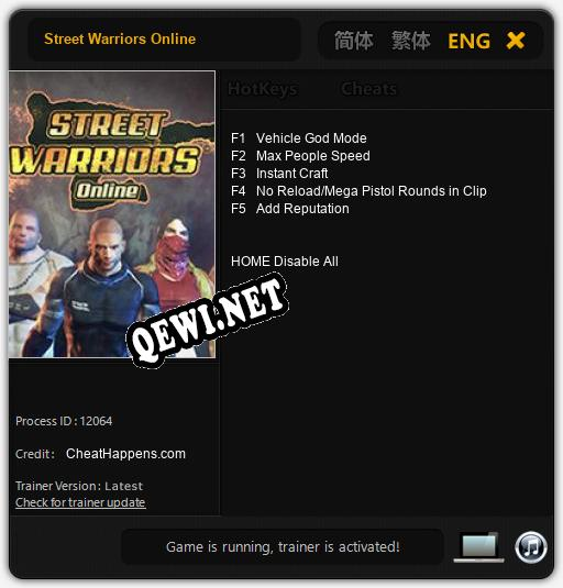 Трейнер для Street Warriors Online [v1.0.5]